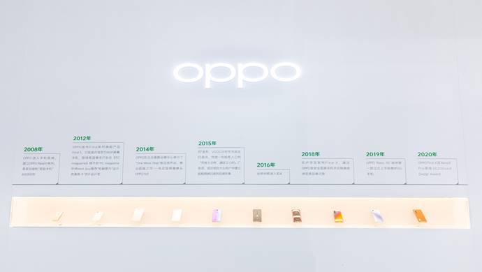 Dünyanın önde gelen akıllı telefon markası OPPO Yeni Tasarımını Sergiledi